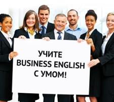 business-english-1