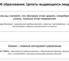 Zitate_osvita1