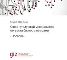 AKowalchuk